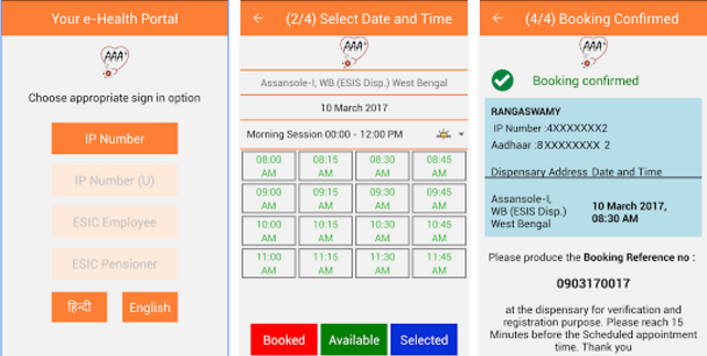 askanappointment esic mobile app