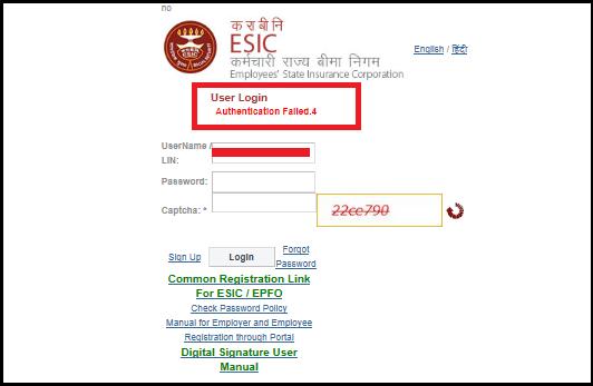 esic authentication failed error