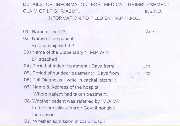 ESI Reimbursement Form Download  ESIC Medical Reimbursement Claim form