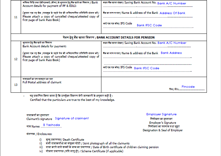 How To Fill EPF Composite Death Claim Form 20+10 D+5 I.F