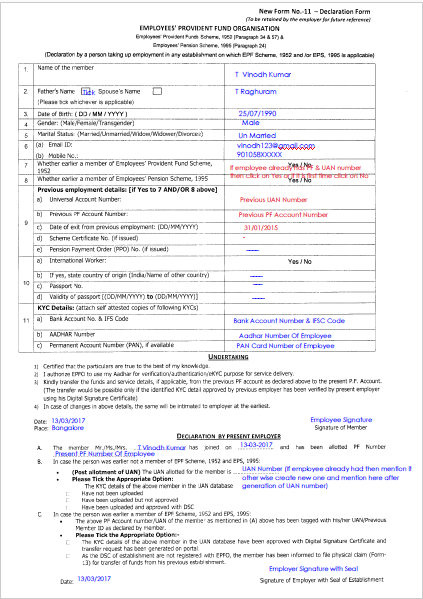 How To Fill Pf Nomination Declaration Form 11 Revised Or